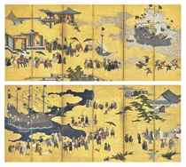 ATTRIBUTED TO KANO NAIZEN (1570-1616) <BR>