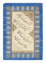 A CALLIGRAPHIC PANEL (<I>QIT'A</I>) <BR>