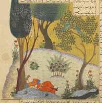 KHWAJA KIRMANI (D. CA. 1349):
