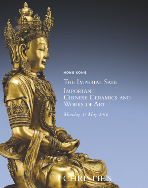 The Imperial Sale Important Ch auction at Christies