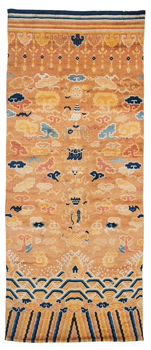 A CHINESE BANNER RUG