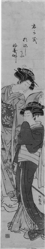 KORYUSAI AND UTAMARO II: hashi