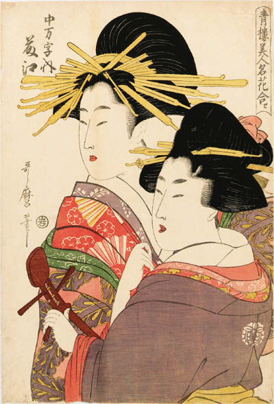 """UTAMARO: oban tate-e (38.7 x 26.3cm.); a double half-length portait of the courtesan Fujie of the Nakamanji and her shinzo, from the series Seiro bijin meika awase """"Collection of famous flowers of the licensed quarters"""", signed Utamaro hitsu and published by Iwatoya Kisaburo--good impression, very good, slightly creased along edges, corners very slightly soiled"""