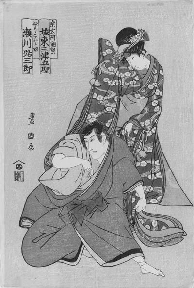 TOYOKUNI: oban tate-e (39 x 26.1cm.); a double-portrait of the actors Bando Mitsugoro III as Sogen Ajari and Segawa Michisaburo as Orikotohime, grey ground, signed Toyokuni ga and published by Nishimuraya Yohachi--very good impression and color, minor tape stains on upper edge, otherwise very good condition