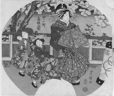 """TOYOKUNI: aiban uchiwa-e (22.9 x 26.6cm.); Nakanocho yozakura no zu """"Picture of cherry blossoms by night in Nakanocho"""", a courtesan and two kamuro strolling under cherry trees, signed Toyokuni ga, the censor's seal corresponding to 1817, published by Ibaya Senzaburo--good impression, very good color, slightly soiled, upper right corner torn and restored"""