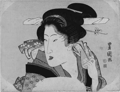 TOYOKUNI: aiban uchiwa-e (22.8