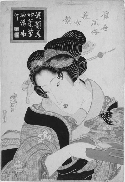 "EISEN: oban tate-e (38.7 x 26.4cm.); a maid carrying a red lacquer tray, from the series Ukiyo fuzoku bijo kurabe ""Contest of floating world beauties"", accompanied by a poem in a square cartouche, signed Keisai Eisen ga and published by Wakasaya Yoichi--very good impression, slightly faded and toned, slightly creased along edges, minor damage and soiling along the upper edge"