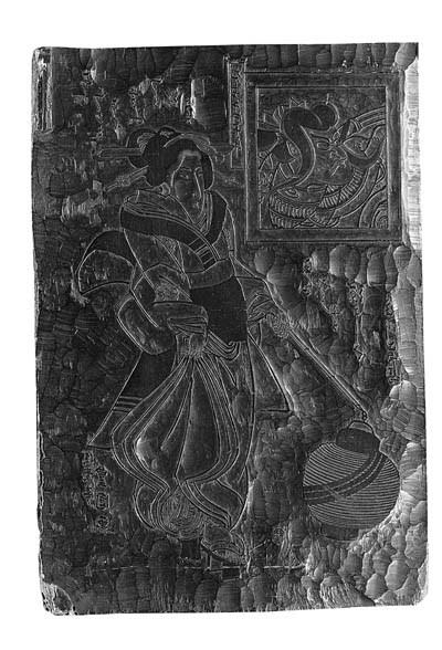 TOYOKUNI II: oban tate-e (39.3