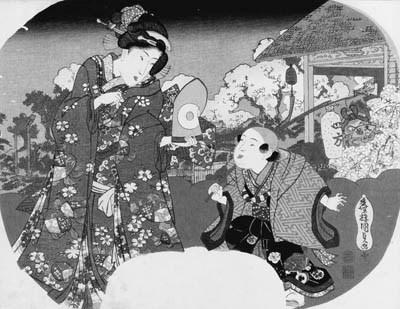 KUNISADA: aiban uchiwa-e (22.8