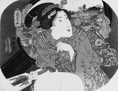 KUNISADA: aiban uchiwa-e (22.7