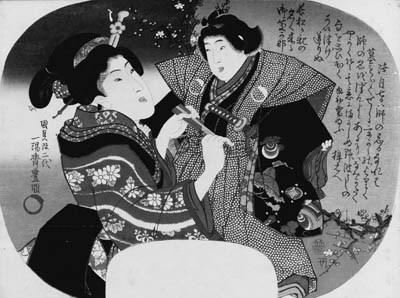 KUNISADA: aiban uchiwa-e (22.1