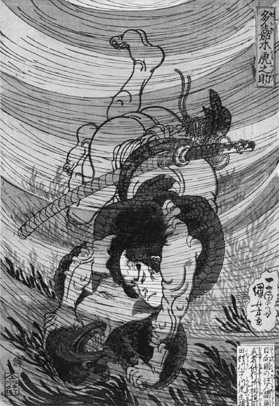 KUNIYOSHI: oban tate-e (37.7 x