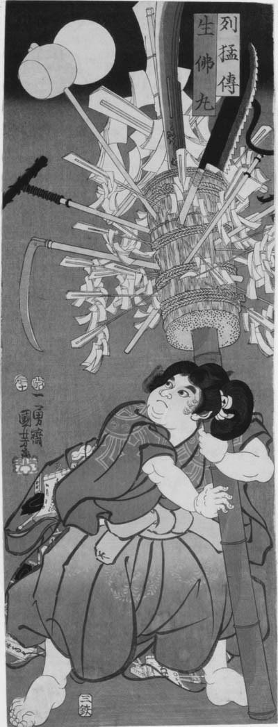 KUNIYOSHI: nagaban tate-e (48.