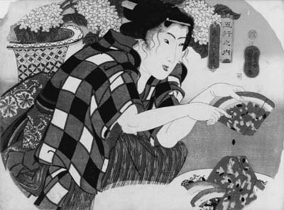 KUNIYOSHI: aiban uchiwa-e (22