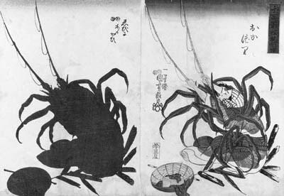 KUNIYOSHI: oban tate-e (35.9 x