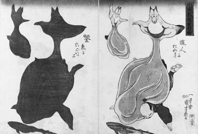 """KUNIYOSHI: oban tate-e (35.8 x 26cm.); a set of two prints from the series Sono omokage hodoyoku utsushi-e, one subtitled Kariudo ni tanuki """"A hunter and badgers"""" and the other Kingyo ni higoikko """"Goldfish and a baby carp"""", one illustrating a badger and his young pressing a hunter with their scrotum, with the series title as above; and the other the outline of the first forming a silhouette of goldfish and a baby carp, the first signed Ichiyusai Kuniyoshi giga and published by Kazusaya Iwakichi--very good impressions and color, both with minor worm holes in places restored, minor stains around restorations and faint vertical fold line  (2)"""