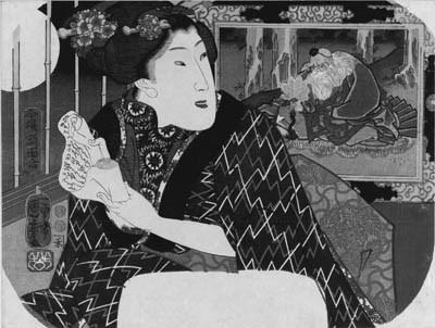 KUNIYOSHI: aiban uchiwa-e (21.
