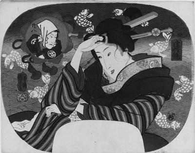 KUNIYOSHI: aiban uchiwa-e (23.