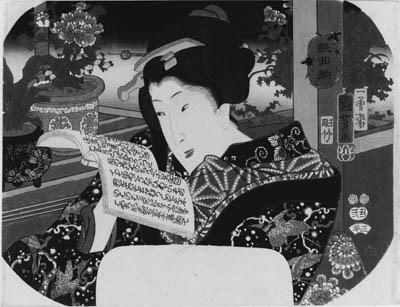 KUNIYOSHI: aiban uchiwa-e (20.