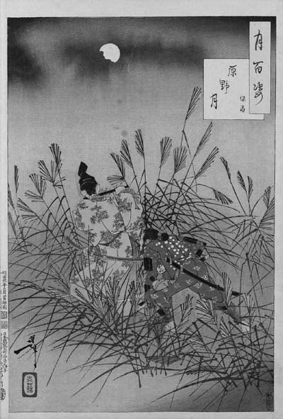 YOSHITOSHI: oban tate-e (35.5