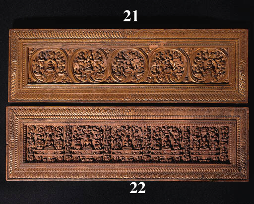 a tibetan gilt-wood book cover