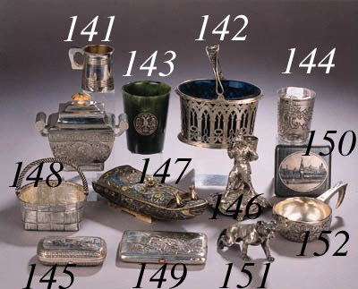 A Russian niello silver and pa