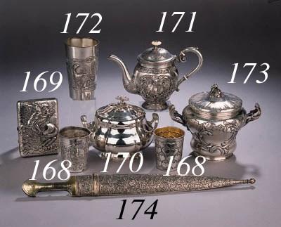 A Russian silver-gilt sugar bo