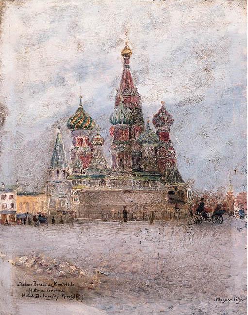 Mikhail Nikolaevich Beliavskii