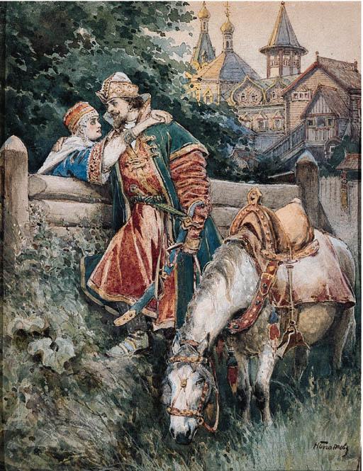 Nikolai Alekseevich Bogatov (1