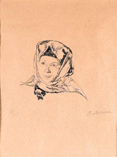 Filipp Andreevich Maliavin (18