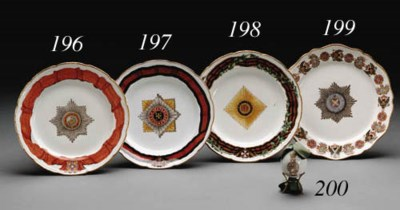 A porcelain Plate from the Sai