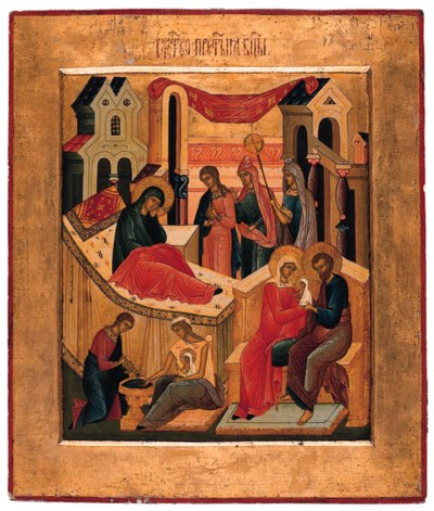 The Birth of the Mother of God