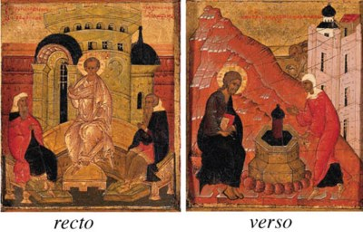 A Tabletka of Christ teaching