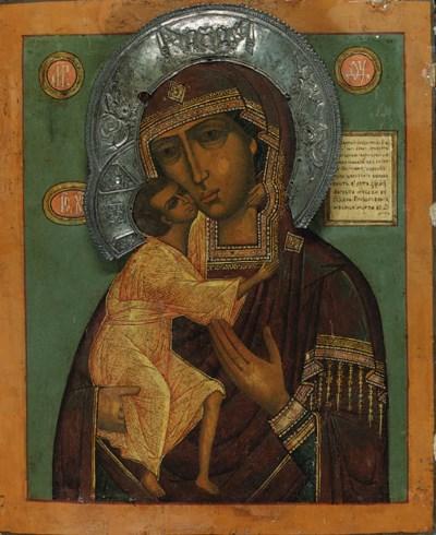 Mother of God Feodorovskaia
