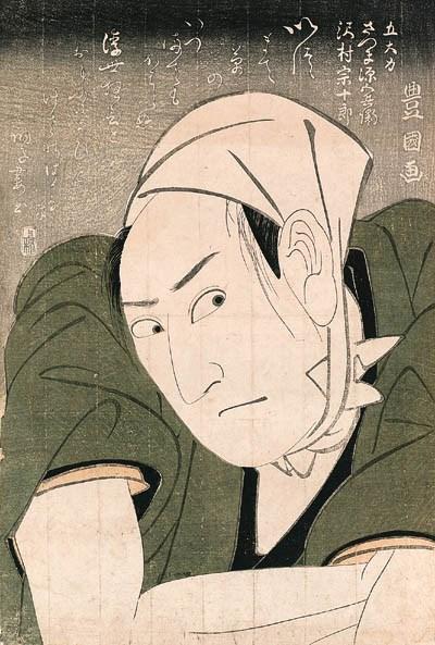 TOYOKUNI (1769-1825):  oban ta
