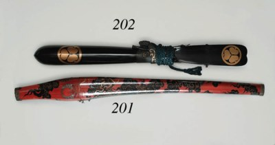 A SWORD CASE [KATANA-ZUTSU]