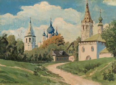 Viktor Pavlovich Baturin (1863