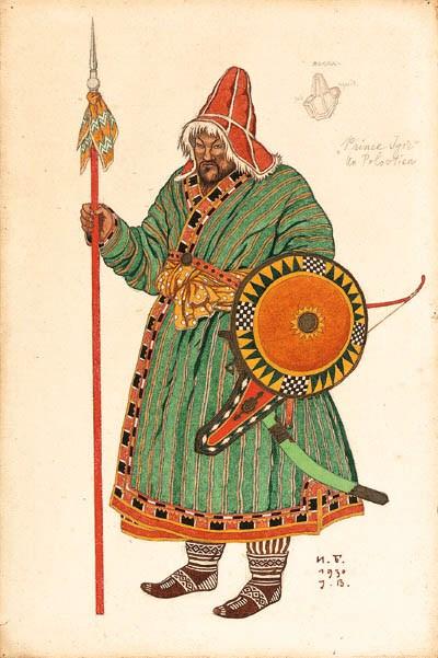 Ivan Iakovlevich Bilibin (1876