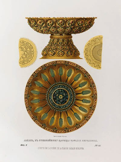 Antiquities of the Russian Sta