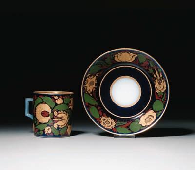 A Soviet porcelain Cup and Sau