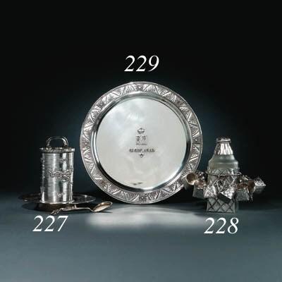 A silver trompe-l'oeil Vodka S