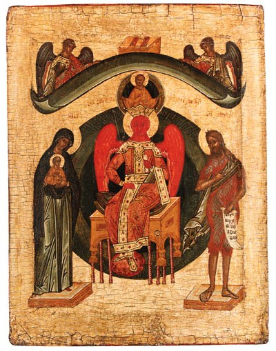 Saint Sophia, the Holy Wisdom