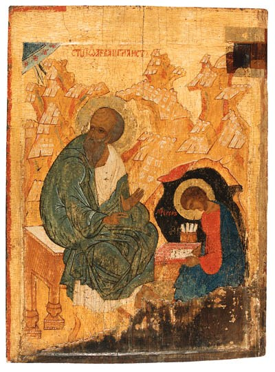 Saints John the Evangelist and