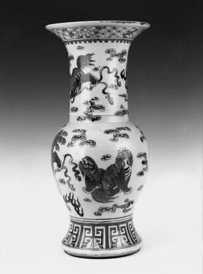 A yanyan vase