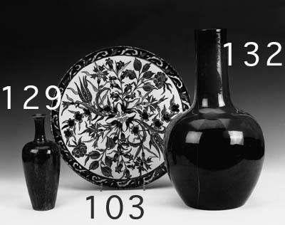 A Flambe shouldered vase
