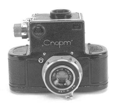 Cnopm [Sport] camera