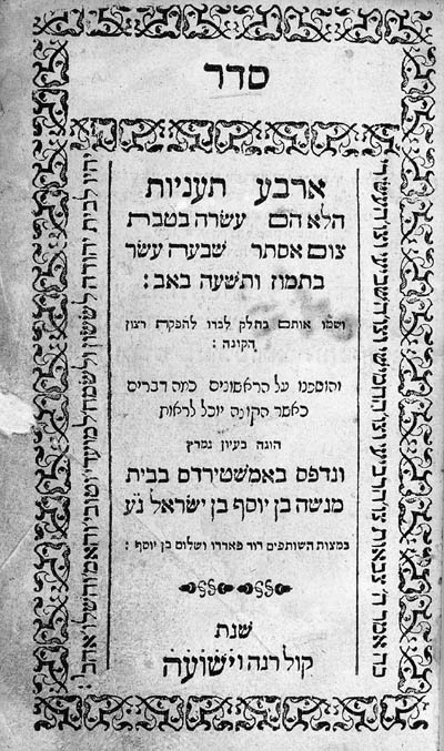 [LITURGY]. Seder Arba Ta'aniyo