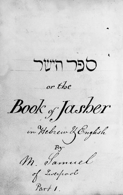 JASHER, pseud. [Hebrew] or the