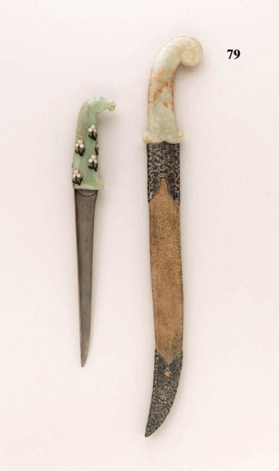 A pistol-grip dagger, Khanjar