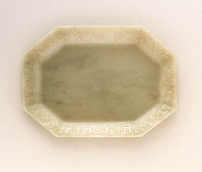 A fine celadon jade octagonal